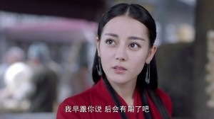 The Flame's Daughter Lie Huo Ru Ge